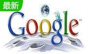 google工具欄