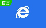 Internet Explorer 11(IE11)
