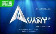 Avant Browser USB版段首LOGO