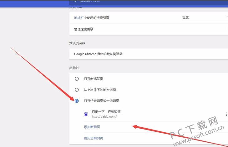 谷歌浏览器(Google Chrome)官方最新版