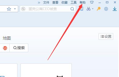 搜狗浏览器怎么修复浏览器
