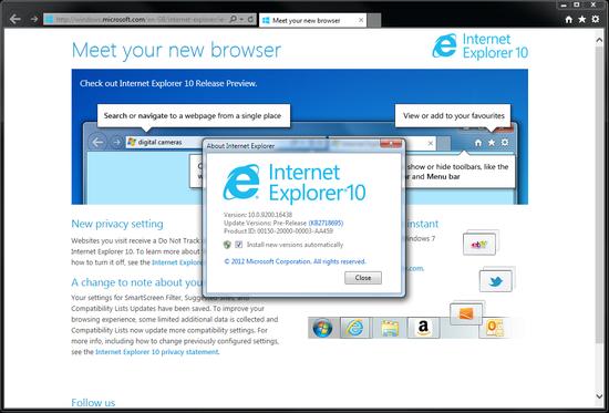 IE10浏览器截图0