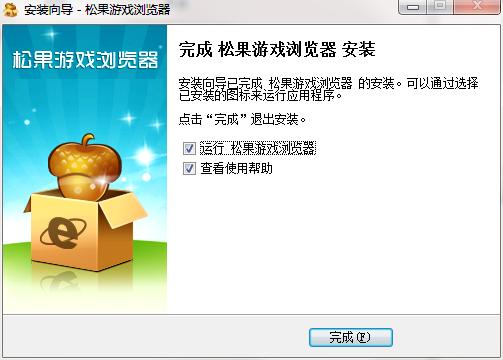QQ截图20200916131735.png