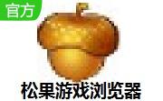 松果游戏浏览器段首LOGO