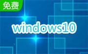 windows1段首LOGO