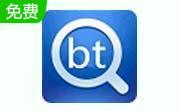 bt下载器(uTorrent)