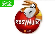 eMule电骡(电驴)