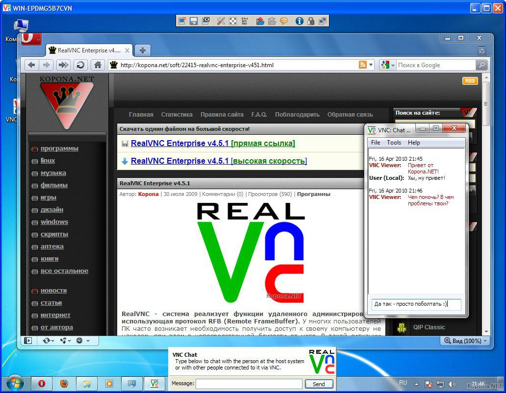 RealVNC(WinVNC)截图0