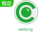 seetong段首LOGO