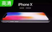 iPhoneX拆機壁紙