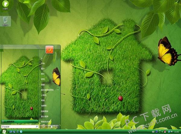 清新綠景電腦主題