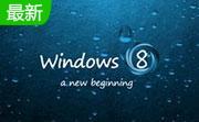微软官网最新新西兰风景windows8系统主题