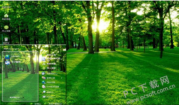 綠色養眼XP桌面主題