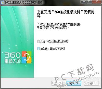 140249-5bcd6809a13eb.jpg