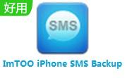 ImTOO iPhone SMS Backup