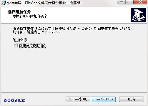 QQ截图20200411101629.png