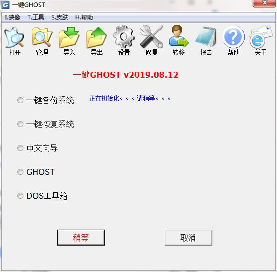 QQ截图20200804110918.png