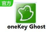 oneKey Ghost段首LOGO