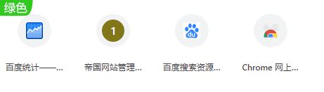 QQ下载截图0