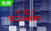 H-XLS Recovery(超强Excel恢复)