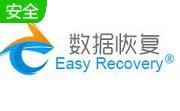 EasyRecovery段首LOGO