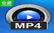 MP4视频损坏修复工具