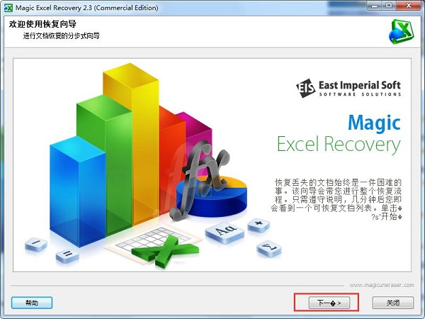 excelrecovery