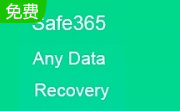 Safe365 Any Data Recovery