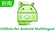 UltData for Android Multilingual