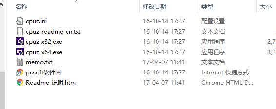 TIM截图20190806143058.png
