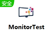 MonitorTest段首LOGO