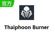 Thaiphoon Burner段首LOGO