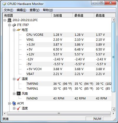 mac 查看cpu温度 命令_查看cpu温度 命令_查看cpu温度 命令