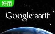 谷歌地球(google earth)段首LOGO