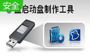WinToFlash(U盘系统制作软件)段首LOGO