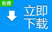 win7鼠标右键菜单设置(Right Click Enhancer)