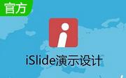 iSlide Tools