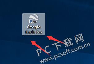 谷歌地球(google earth)怎么看街景
