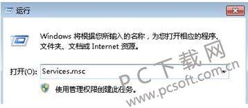 QQ20190104175652.jpg