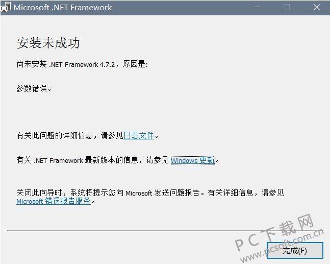 QQ20190220111805.jpg