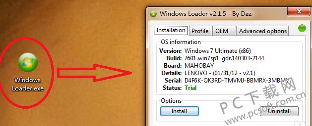 windows loader(win7激活工具)