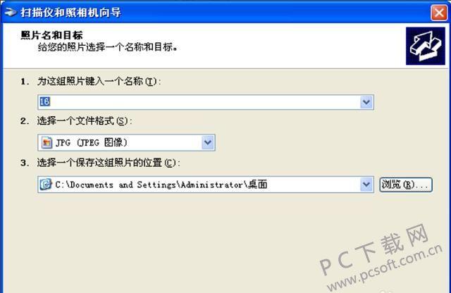 QQ20190225141822.jpg