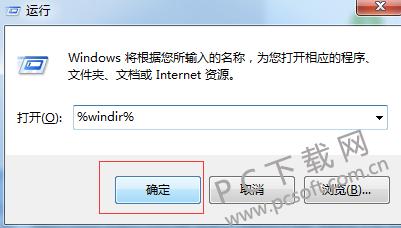 .NET Framework