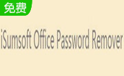 iSumsoft Office Password Remover
