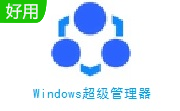 Windows超级管理器段首LOGO