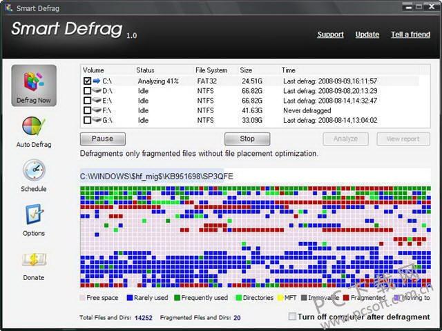 SmartDefrag(磁盘碎片整理软件)