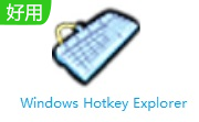 Windows Hotkey Explorer段首LOGO