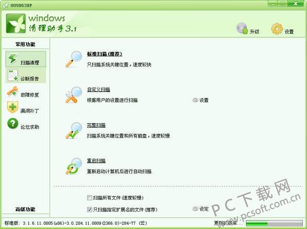 20119811372_600_0.jpg