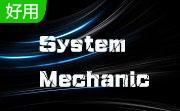 System Mechanic
