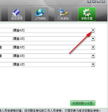天橋科技存儲介質信息消除工具